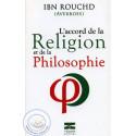 L'accord de la religion et de la philosophie sur Librairie Sana