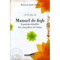 Manuel de fiqh sur Librairie Sana