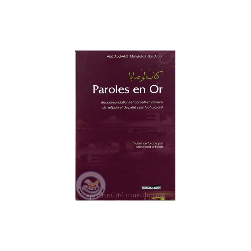 Paroles en or sur Librairie Sana