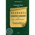 Quarante hadith Nawawî et ses commentaires sur Librairie Sana
