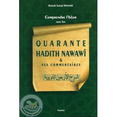 Quarante hadith Nawawî et ses commentaires