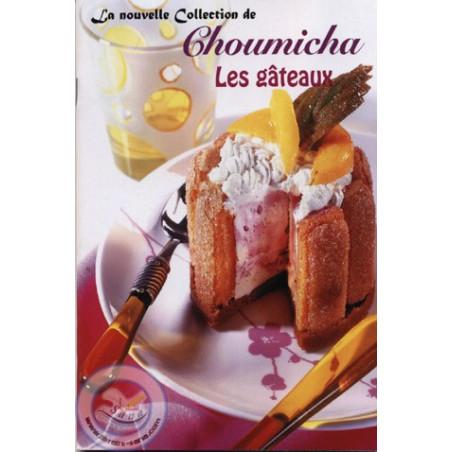 Les gâteaux (Choumicha)