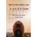 Appel à la bienveillance entre les gens de la Sunna sur Librairie Sana