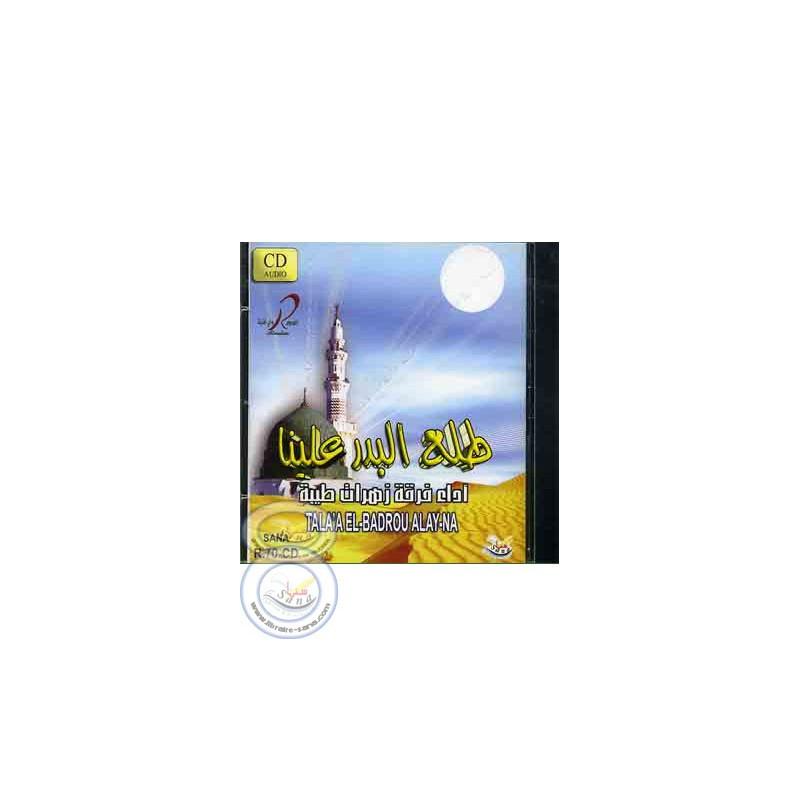 Tala'a Al-Badrou Alay-na (CD) sur Librairie Sana