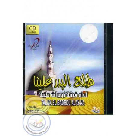 CD - Chant - Tala'a Al-Badrou Alay-na
