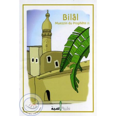 Bilâl muezzin du prophète d'après Tibah Al-Yahya