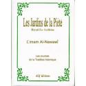 Les jardins de la piété (Riyad Es-Salihine V/POCHE) sur Librairie Sana