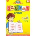 Yacine à l'école sur Librairie Sana