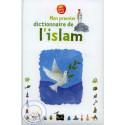 Mon premier dictionnaire de l'islam sur Librairie Sana