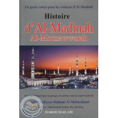 Histoire d'al-Madinah al-mounawwarah sur Librairie Sana