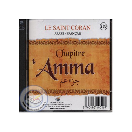 CD Chapitre Amma AR/FR (2CD)