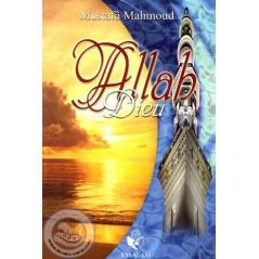Allah (Dieu) sur Librairie Sana