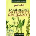 La médecine du prophète Muhammad sur Librairie Sana