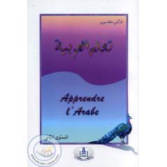J'Apprends l'Arabe (2) sur Librairie Sana