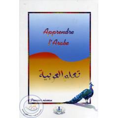 Apprends l'Arabe - Méthode JOUIROU (niveau 1)