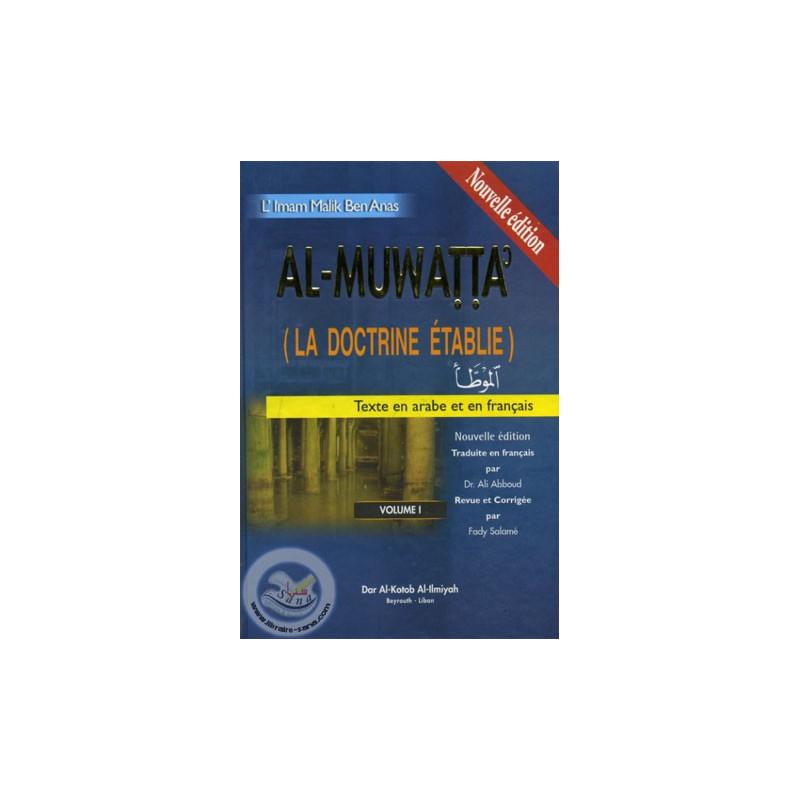 Al-Muwatta (La doctrine établie) 2 Volumes sur Librairie Sana