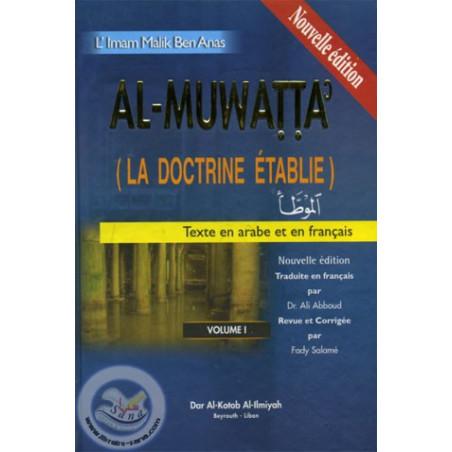 Al-Muwatta (La doctrine établie) 2 Volumes