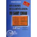 les Causes de la révélation du Saint Coran sur Librairie Sana