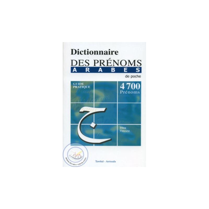 Dictionnaire des prénoms arabes sur Librairie Sana