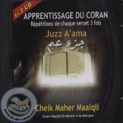 CD Apprentissage du Coran Juzz Amma (Maaiqli) (2CD)