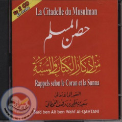 CD La Citadelle du Musulman (2CD en arabe)