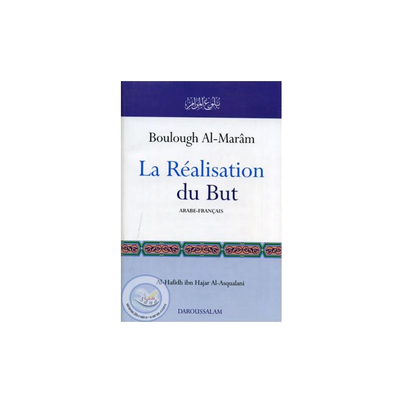 Boulough al-marâm sur Librairie Sana