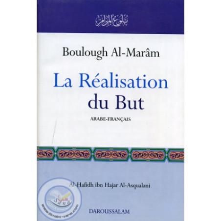 Boulough al-marâm