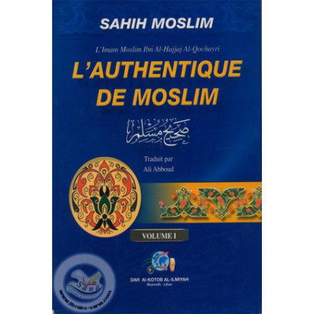 L'authentique de moslim (2volumes)