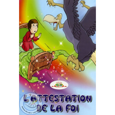 L'attestation de la foi
