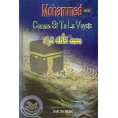 Mohammed comme Si Tu Le Voyais