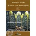 Quelques traits de caractère du Prophète sur Librairie Sana