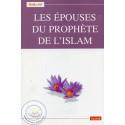 Les épouses du Prophète sur Librairie Sana