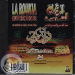 CD La Roukia authentique (le remède du corps et de l'âme)