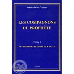 Les compagnons du Prophète sur Librairie Sana