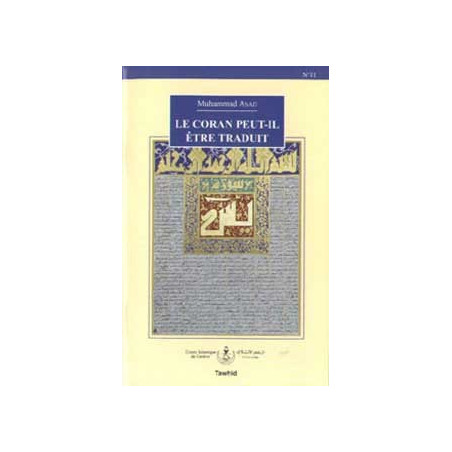 le Coran peut-il être traduit ?