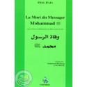 La Mort du Messager Mohammed sur Librairie Sana