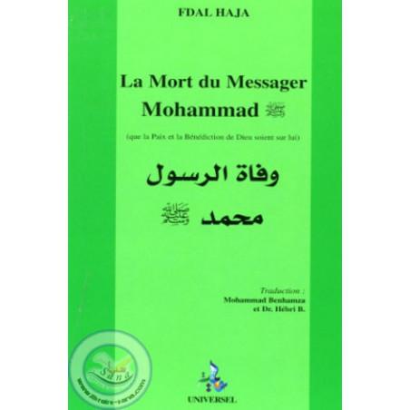 La Mort du Messager Mohammed
