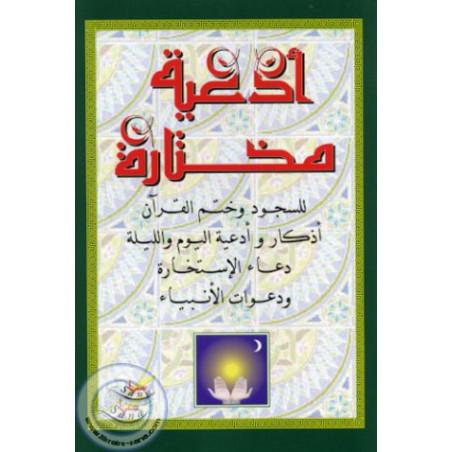 Invocations choisies (arabe) sur Librairie Sana