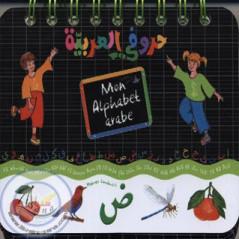 Mon alphabet arabe Petit format sur Librairie Sana