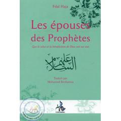 Les épouses des prophètes sur Librairie Sana