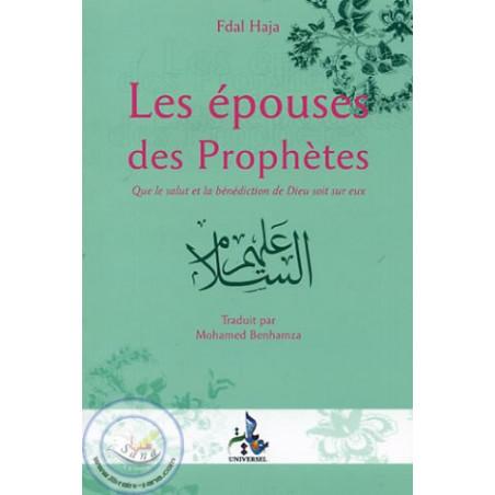 Les épouses des prophètes