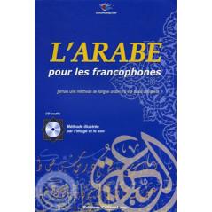 L'Arabe pour les Francophones sur Librairie Sana