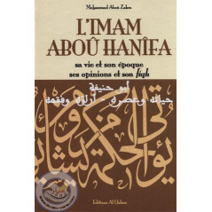 L'Imam Abou Hanifa