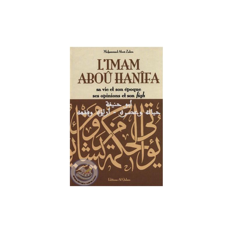 L'Imam Abou Hanifa sur Librairie Sana