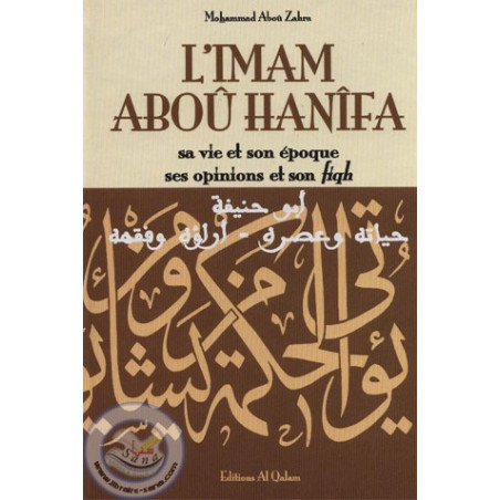 L'Imam Abou Hanifa