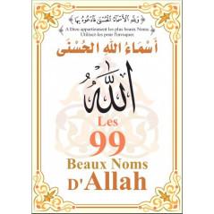 Les 99 Beaux Noms d'Allah