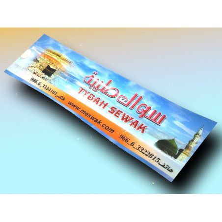 Siwak Tybah - gout nature - brosse à dents naturelle