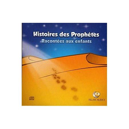 CD: Histoires des Prophètes racontée aux enfants - Volume 1