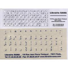 Stickers bleus, clavier bilingue français et arabe