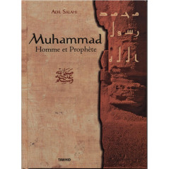 Muhammad Homme et Prophète